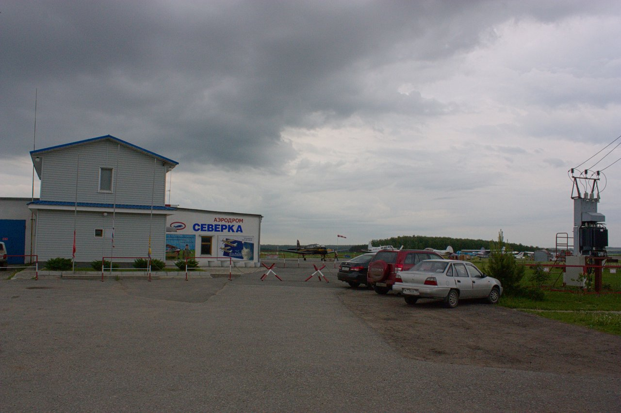 Аэродром Северка