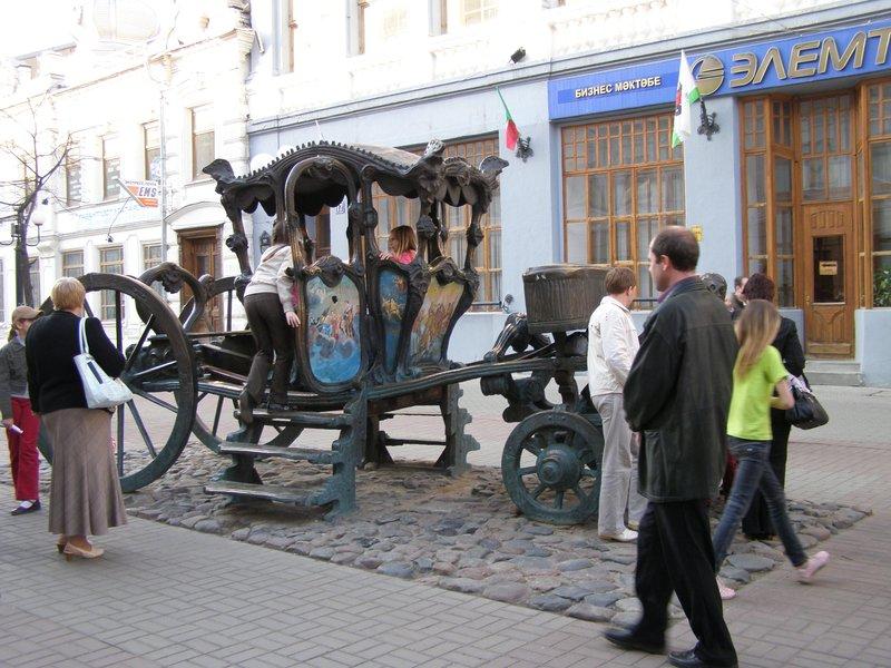 Памятник автопрому