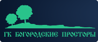 """богородскиепросторы.рф - сайт ГК """"Богородские просторы"""". Занимаются продажей земельных участков в Ногинском районе."""
