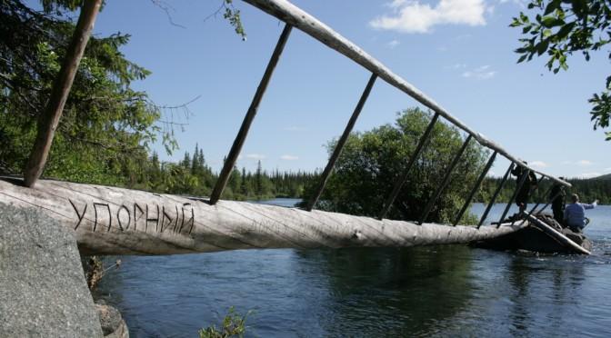 Мост Упорный