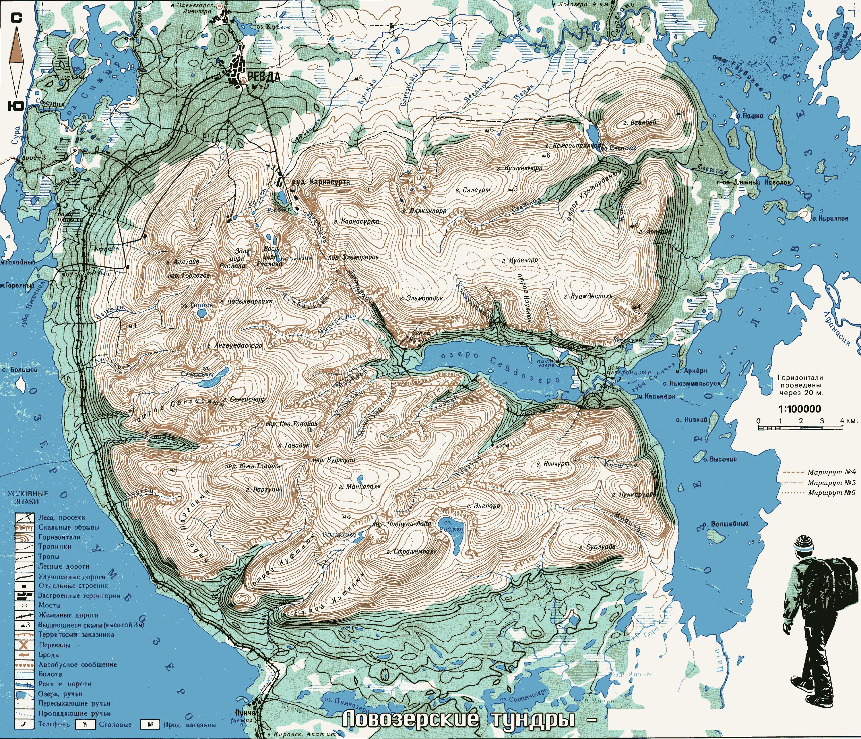Ловозерские тундры, карта 1:100000, в 1 сантиметре 1 километр.
